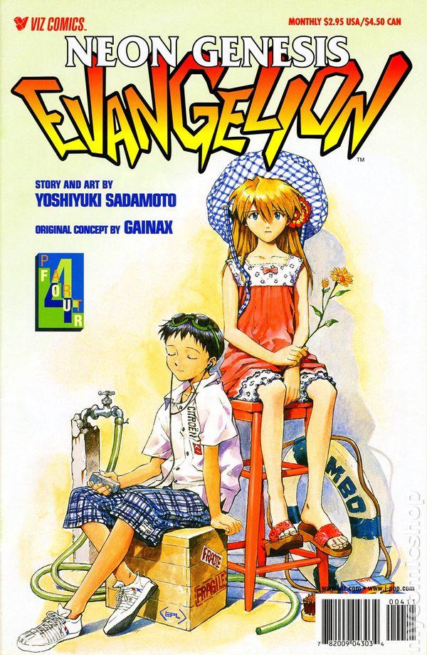 Neon Genesis Evangelion Part 4 (1999) comic books