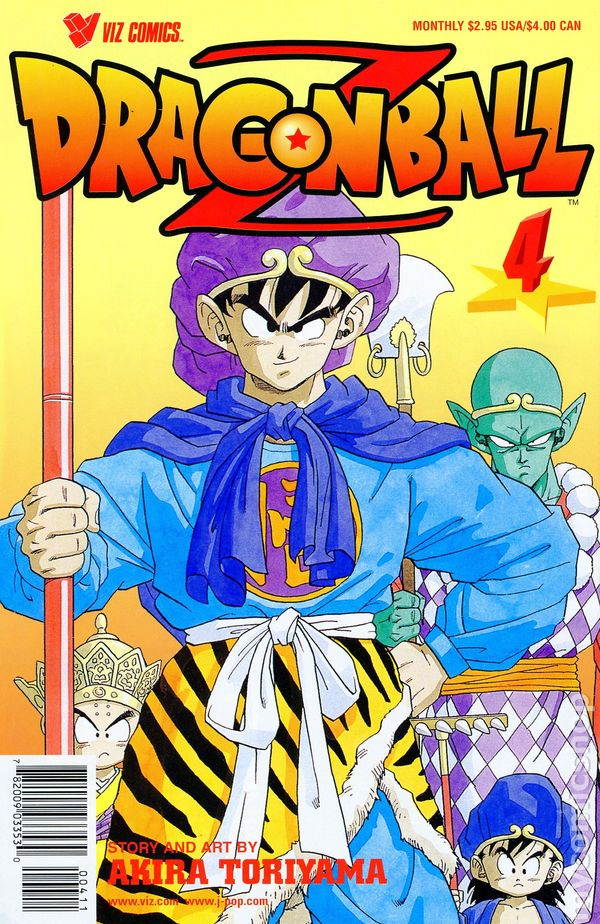 Second Chance Auto >> Dragon Ball Z comic books issue 4