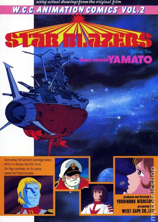 Star Blazers TPB (1983 WCC Animation Comics) Comic Books