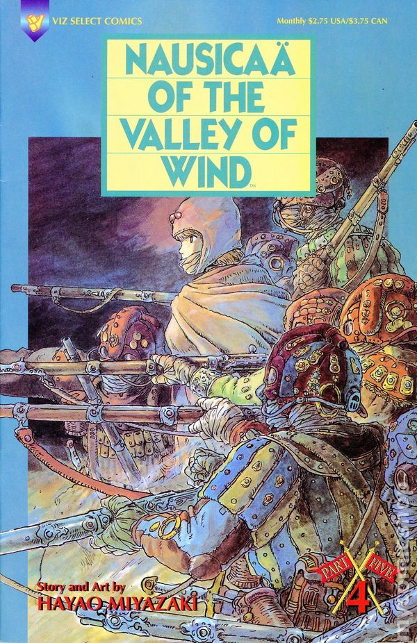 Nausicaa Of The Valley Of The Wind Map.Nausicaa Of The Valley Of Wind Part 5 1995 Comic Books