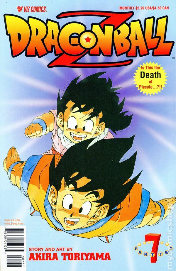 Dragon Ball Comic