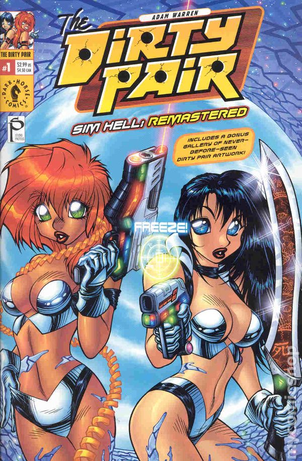 Dirty Pair Sim Hell Remastered 2001 ic books