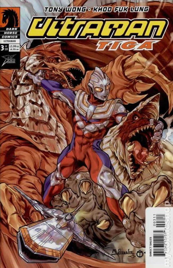 Ultraman Tiga 2003 Comic Books