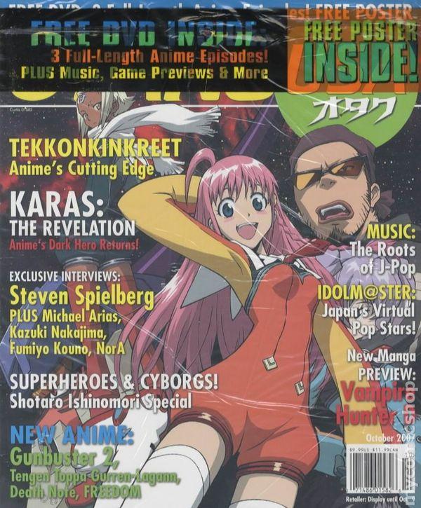 Otaku USA Magazine 2007 200710