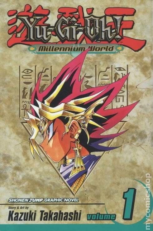 Eiken GN (2005-2008 Digest) comic books