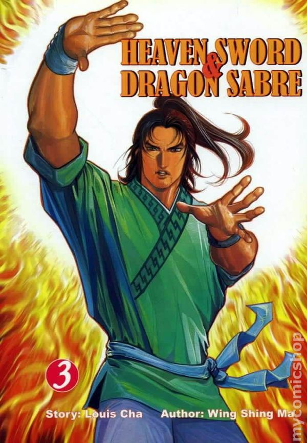 Heaven Sword And Dragon Sabre Gn 2002 2004 Comics One Comic Books