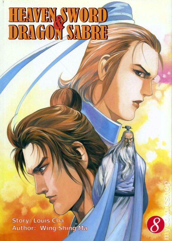Heaven Sword And Dragon Sabre Gn 2002 2004 Comics One Comic Books