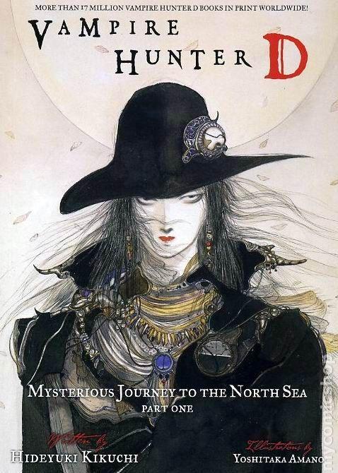 Vampire Hunter D SC (2005-2020 Dark Horse/DMP Novel Series) comic books
