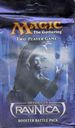 Magic the Gathering: Return to Ravnica Booster Pack (2012 Wizards of the Coast) Two-Player Game PACK#1