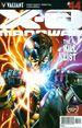 X-O Manowar (Valiant) #44A
