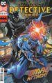 Detective Comics (2016) 979A