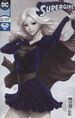 Supergirl #23A