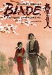 Blade of the Immortal Omnibus TPB (2016-2019 Dark Horse) 10-1ST