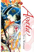 Arata the Legend GN (2010- Viz Digest) 12-1ST