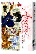 Arata the Legend GN (2010- Viz Digest) 13-1ST