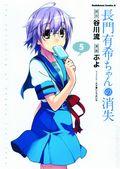 Disappearance of Nagato Yuki-Chan GN (2012-2017 Yen Press) 5-1ST
