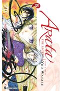 Arata the Legend GN (2010- Viz Digest) 18-1ST