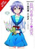 Disappearance of Nagato Yuki-Chan GN (2012-2017 Yen Press) 6-1ST