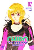 Chiro: The Star Project GN (2015-2018 NETComics Digest) 2nd Edition 2-1ST