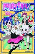 Fairy Tail Blue Minstrel GN (2015-2018 A Kodansha Digest) 1-1ST