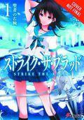 Strike the Blood SC (2015- A Yen On Light Novel) 1-1ST