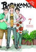Barakamon TPB (2014 - 2019 Yen Press) 7-1ST