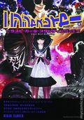 Ninja Slayer GN (2015- Vertical Digest) 2-1ST