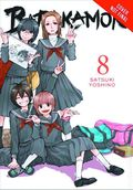 Barakamon TPB (2014 - 2019 Yen Press) 8-1ST
