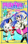 Fairy Tail Blue Minstrel GN (2015-2018 A Kodansha Digest) 2-1ST