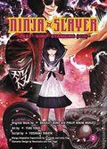 Ninja Slayer GN (2015- Vertical Digest) 4-1ST