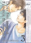 Does the Flower Blossom GN (2015 DMP Digest) 3-1ST
