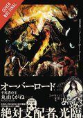 Overlord HC (2016- A Yen On Light Novel) 1-1ST