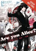 Are You Alice TPB (2013 Yen Press Digest) 12-1ST