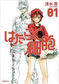 Cells at Work GN (2016- A Kodansha Digest) 1-1ST