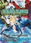 Ninja Slayer GN (2015- Vertical Digest) 6-1ST