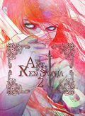 Art of Red Sonja HC (2011-2016 Dynamite) 2-1ST