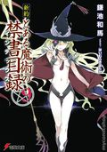 A Certain Magical Index SC (2014- Yen Press Novel) 9-1ST