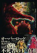 Overlord HC (2016- A Yen On Light Novel) 3-1ST