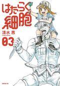 Cells at Work GN (2016- A Kodansha Digest) 3-1ST