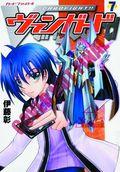 Cardfight!! Vanguard GN (2014- Vertical Digest) 7-1ST