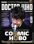 Doctor Who (1979-Present Marvel UK) Magazine 510