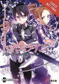 Sword Art Online SC (2014- A Yen Press Novel) 10-1ST