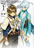 Tales Of Zestiria Gn Vol 01