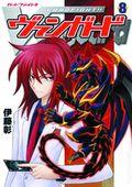 Cardfight!! Vanguard GN (2014- Vertical Digest) 8-1ST