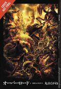 Overlord HC (2016- A Yen On Light Novel) 4-1ST