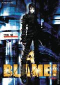 Blame! GN (2016 Vertical) Master Edition 4-1ST