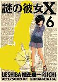Mysterious Girlfriend X Gn Vol 06