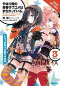 My Youth Romantic Comedy Is Wrong, As I Expected SC (2016- A Yen ON Light Novel) 3-1ST