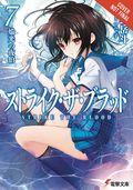Strike the Blood SC (2015- A Yen On Light Novel) 7-1ST
