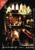 Overlord HC (2016- A Yen On Light Novel) 5-1ST